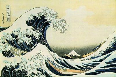 Hokusaiwave