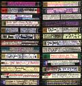 Tapesntapes