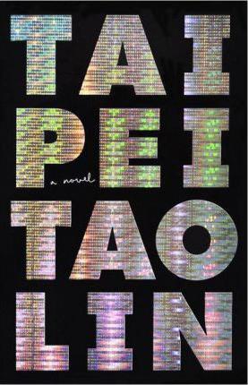 Taipeitaolin_1
