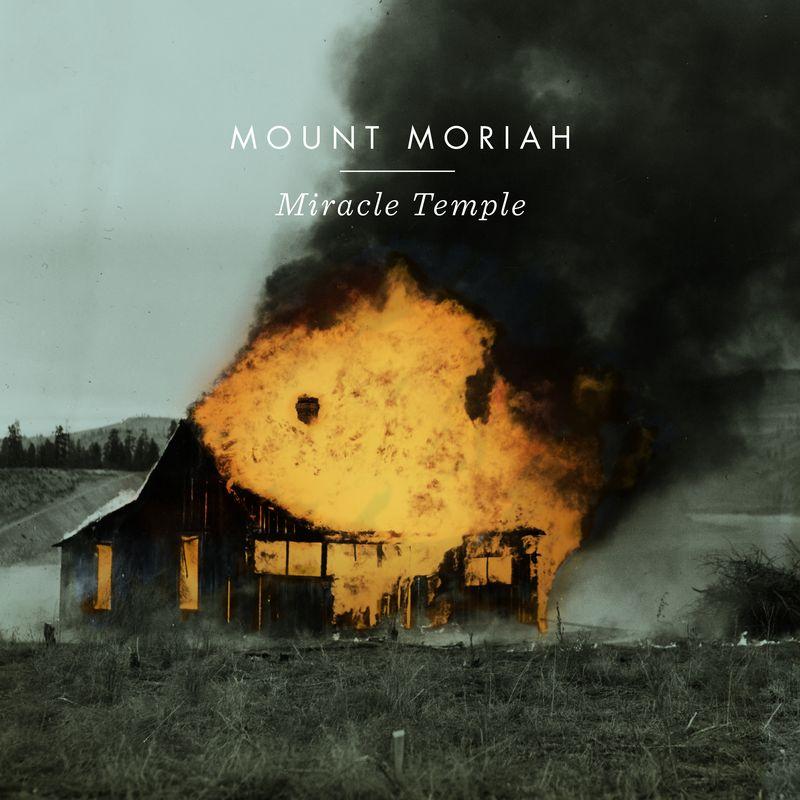 Mountmoria